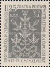 [Airmail - International Trade Fair, type B]
