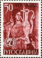 [Frescoes from 12-14th Century - With United Nations Logo  - Yugoslav Postage Stamp of 1953 Overprinted