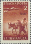 "[No. 7-13 Overprinted ""DIN"" - No. 30-32 also Surcharged, type M1]"