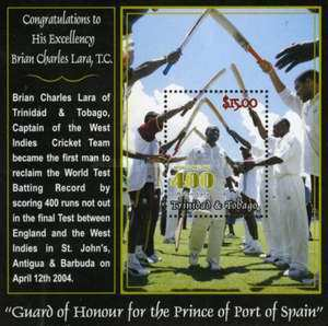 [Performance Record of Brian Lara in Cricket, Typ ]