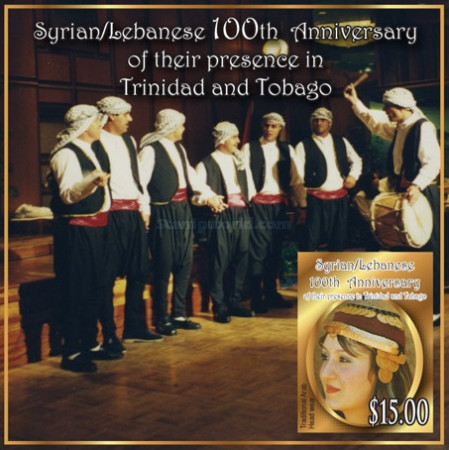 [The 100th Anniversary of Syrian/Lebanese Presence in Trinidad and Tobago, type ]