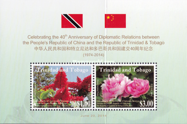 [The 40th Anniversary of Diplomatic Relations with China, type ]