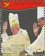 [The 1st Anniversary of the Death of Pope John Paul II, 1920-2005, Typ ABT]