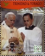 [The 1st Anniversary of the Death of Pope John Paul II, 1920-2005, Typ ABU]