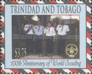 [The 100th Anniversary of Scouting (2007), Typ ADX]