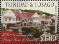 [The 30th Anniversary of the Tobago House of Assembly, type AFX]