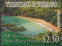 [The 30th Anniversary of the Tobago House of Assembly, type AFY]