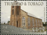 [The 30th Anniversary of the Tobago House of Assembly, type AFZ]