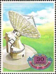 [Satellite Earth Station, Typ FJ]