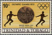 [Olympic Games - Munich, Germany, type FY]