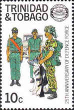 [The 25th Anniversary of Defence Force, Typ PE]