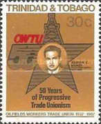 [The 50th Anniversary of Oilfield Workers Trade Union, Typ PO]