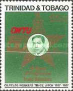 [The 50th Anniversary of Oilfield Workers Trade Union, Typ PP]
