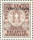 [Coat of Arms - Italy Fee Stamp Overprinted