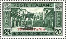 "[The 1400th Anniversary of Monte Cassino Monastery - Not Issued Stams Overprinted ""TRIPOLITANIA"", type AF]"