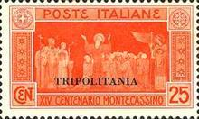 "[The 1400th Anniversary of Monte Cassino Monastery - Not Issued Stams Overprinted ""TRIPOLITANIA"", type AF1]"