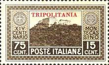 "[The 1400th Anniversary of Monte Cassino Monastery - Not Issued Stams Overprinted ""TRIPOLITANIA"", type AF3]"