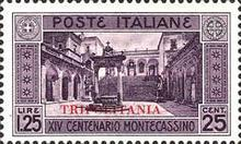 "[The 1400th Anniversary of Monte Cassino Monastery - Not Issued Stams Overprinted ""TRIPOLITANIA"", type AF4]"