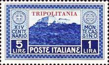 "[The 1400th Anniversary of Monte Cassino Monastery - Not Issued Stams Overprinted ""TRIPOLITANIA"", type AF5]"