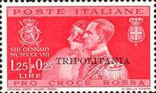 "[Royal Wedding - Not Issued Stamps Overprinted ""TRIPOLITANIA"", type AN2]"