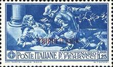 "[The 400th Anniversary of the Death of Francesco Ferruci - Not Issued Stamps Overprinted ""TRIPOLITANIA"" in Red or Blue, Typ AO3]"