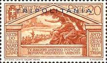 "[The 2000th Anniversary of the Birth of Roman Poet Vergil - Not Issued Stamps Overprinted ""TRIPOLITANIA"", Typ AS1]"