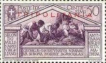 [The 2000th Anniversary of the Birth of Roman Poet Vergil - Not Issued Stamps Overprinted