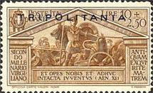 "[The 2000th Anniversary of the Birth of Roman Poet Vergil - Not Issued Stamps Overprinted ""TRIPOLITANIA"", Typ AS8]"