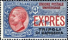 [Special Delivery - Italian Stamps Overprinted