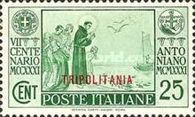 [The 700th Anniversary of the Death of St. Anthony of Padua - Not Issued Stamps Overprinted