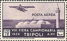 [Airmail, Typ CW1]