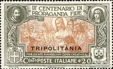 "[Italian Postage Stamps Overprinted ""TRIPOLITANIA"", type D]"