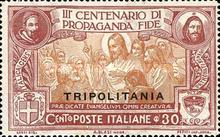 "[Italian Postage Stamps Overprinted ""TRIPOLITANIA"", type D1]"
