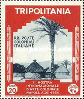 [The 2nd International Colonial Exhibition - Naples, type DB2]