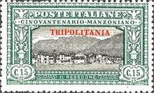 "[The 50th Anniversary of the Death of Alessandro Manzoni - Italian Postage Stamps Overprinted ""TRIPOLITANIA"" in Red, type F1]"