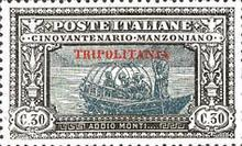 "[The 50th Anniversary of the Death of Alessandro Manzoni - Italian Postage Stamps Overprinted ""TRIPOLITANIA"" in Red, type F2]"
