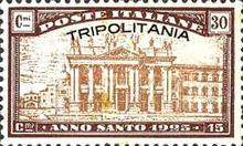 """[Holy Year - Italian Postage Stamps Overprinted """"TRIPOLITANIA"""", type G1]"""
