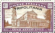 """[Holy Year - Italian Postage Stamps Overprinted """"TRIPOLITANIA"""", type G2]"""