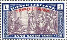 """[Holy Year - Italian Postage Stamps Overprinted """"TRIPOLITANIA"""", type G4]"""