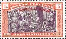 """[Holy Year - Italian Postage Stamps Overprinted """"TRIPOLITANIA"""", type G5]"""