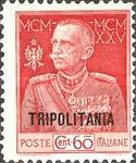 "[The 25th Anniversary of the Reign of King Emmanuel III - Italian Postage Stamps Overprinted ""TRIPOLITANIA"", type H]"
