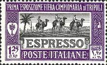 "[Special Delivery Stamps - Inscription ""ESPRESSO"" OR ""EXPRES"", type N]"