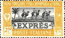 "[Special Delivery Stamps - Inscription ""ESPRESSO"" OR ""EXPRES"", type O]"