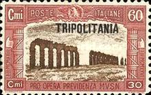 "[Italian Postage Stamps Overprinted ""TRIPOLITANIA"", type P1]"