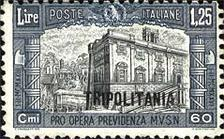 "[Italian Postage Stamps Overprinted ""TRIPOLITANIA"", type P2]"