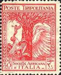 [The 46th Anniversary of Italian Africa Company, type X1]