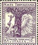 [The 46th Anniversary of Italian Africa Company, type X2]