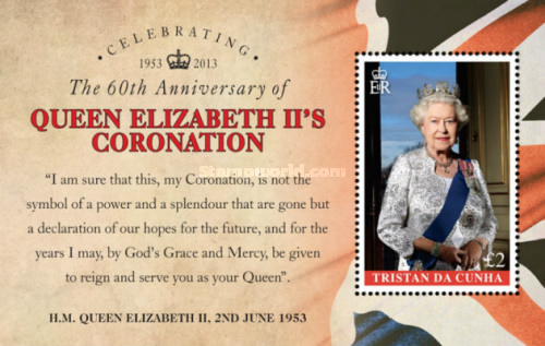[The 60th Anniversary of the Coronation of H.M. Queen Elizabeth II, type ]