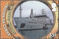 [Arctic Cruise Liners, type ANI]