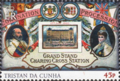 [The 60th Anniversary of the Coronation of H.M. Queen Elizabeth II, type APO]
